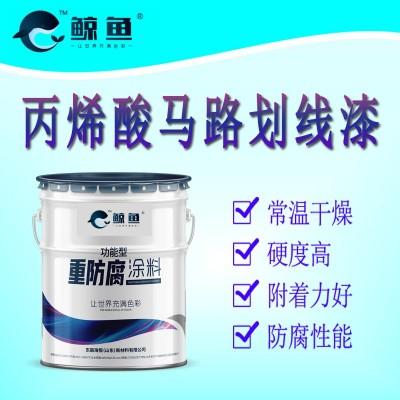 036-3/036-4耐油导静电防腐漆