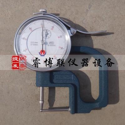 0-10管材壁厚测量仪