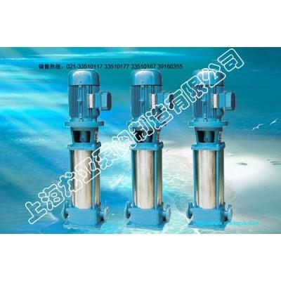 厂家供应GDL型立式多级分段式离心泵