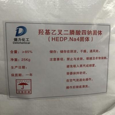 供应HEDP四钠 羟基乙叉二膦酸四钠厂家 德水化工