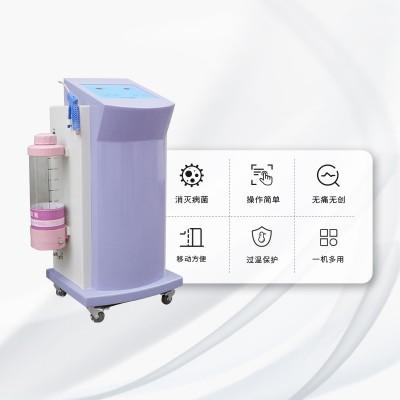 妇科臭氧雾化治疗仪器 生产 供应