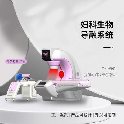 妇科盆腔治疗仪器 生产供应