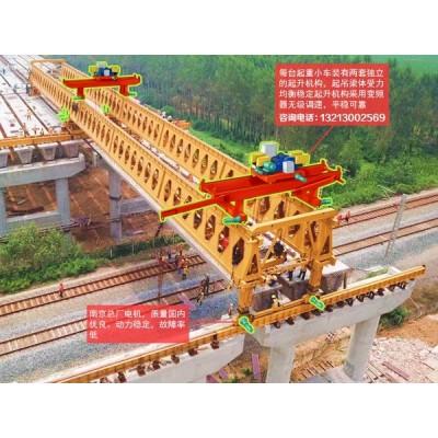 云南丽江架桥机出租厂家120吨单导梁架桥机价格