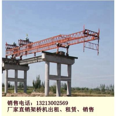 云南昭通架桥机出租厂家JQJ160T-40M在架桥机中的优势