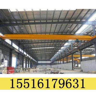 广西河池10吨行吊生产厂家配件轴承装置的固定