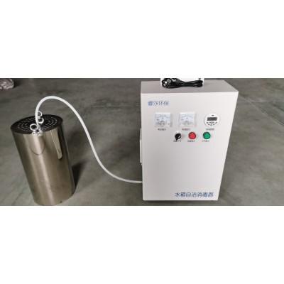 安徽SNR水箱自洁消毒器检测报告