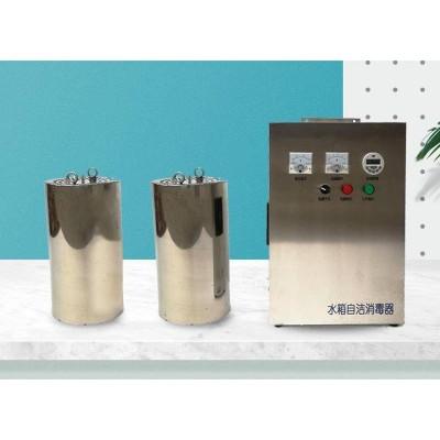 合肥WTS-10A水箱自洁器检测报告