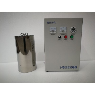 蚌埠WTS-2B水箱自洁消毒器检测报告