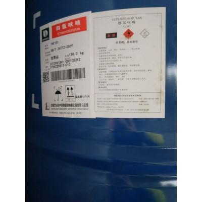 四氢呋喃 台湾国产  山东出库