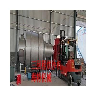 石英砂不锈钢烘沙机 采用托轮转动 煤矿渣干燥机福建海特