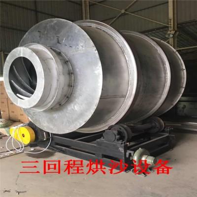 福建泉州晋江河沙三回程烘干设备--