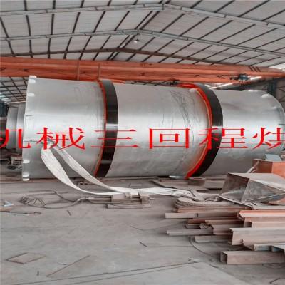 木屑烘干机厂家供应酒槽木屑烘干机 管道式木屑烘干机