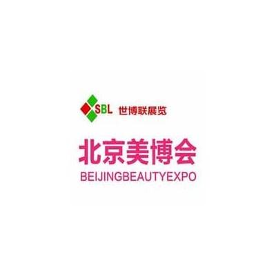 2021北京美博会新时间,11月25日北京见!
