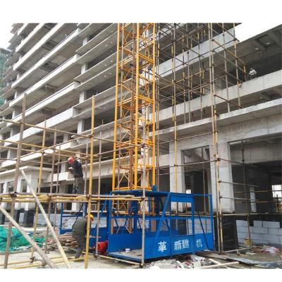 郑州售卖物料提升机厂家焦作施工电梯价格