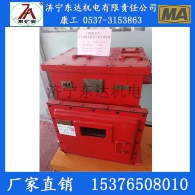 DXBL2880矿用隔爆型锂离子蓄电池电源价格