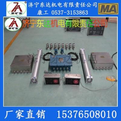 ZMK-127矿用风门自动控制装置 矿用智能风门控制装置价格