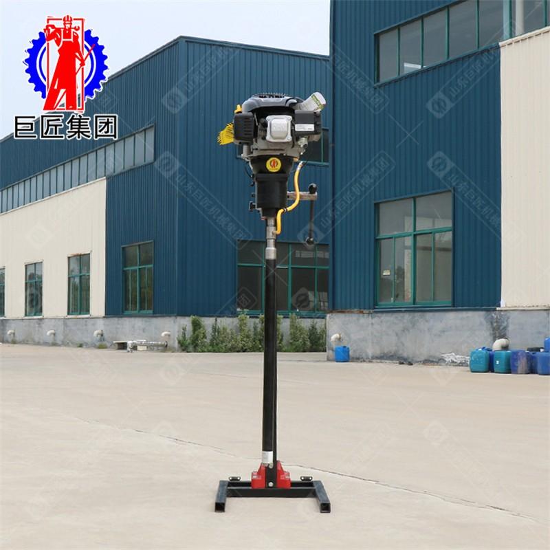 轻便型背包钻机 立式30米地勘机械设备