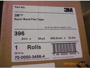 3M396单面聚酯胶带_3M396硅胶带模切_3M硅胶胶带