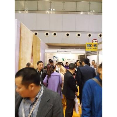 2021年中国快速消费品零售业博览会