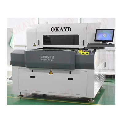 江苏pcb文字喷印机供应商苏州欧可达厂家伺服喷印机文字喷印机