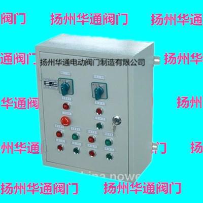 供应户内型挂壁式一控二电动阀们控制箱DKX-G-K-10