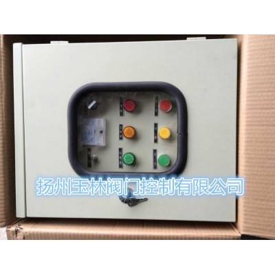 供应DKXB-G隔爆型电动阀门控制箱