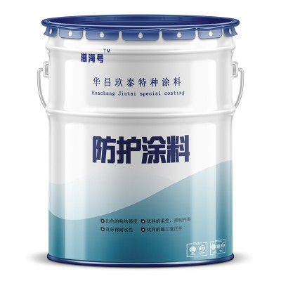 机械设备防腐面漆环氧树脂防腐面漆