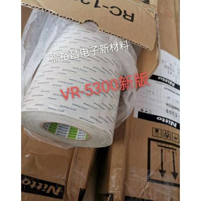 日东TR-5310热传导性胶带 日东TR-5321导热胶