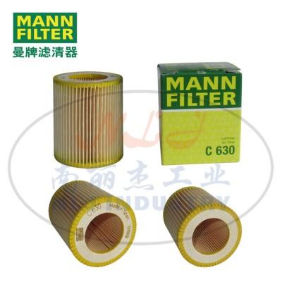 供应MANN 曼牌 空气滤芯C630空气滤清器、空气格空滤