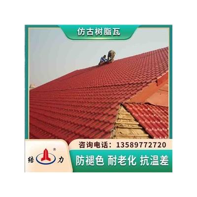 安徽阜阳屋顶面板 仿古瓦 屋顶瓦片别墅瓦造型古典