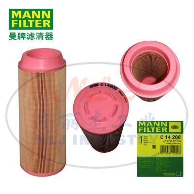 MANN-FILTER(曼牌滤清器)空气滤芯C14200