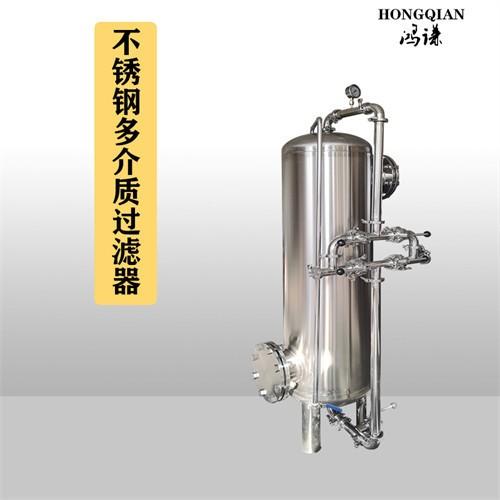 惠来鸿谦软化树脂过滤器 活性炭过滤器 质优之选
