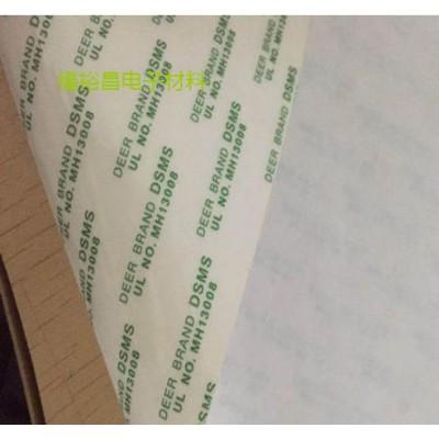 四维DSMS双面胶带 四维RUBBER双面胶带  按键双面胶