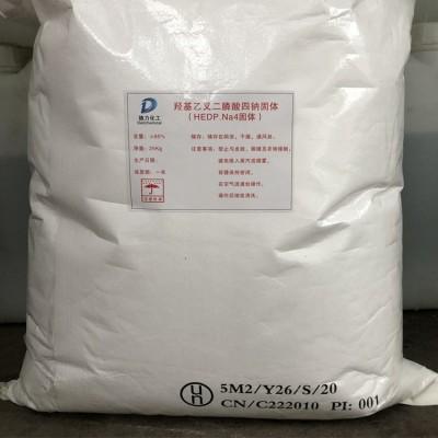 供应HEDP四钠  Na4.HEDP四钠