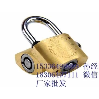 供应昆仑表箱锁 昆仑电力表箱锁厂家批发