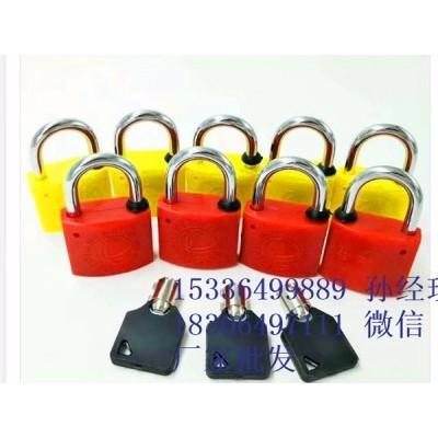供应昆仑电力表箱锁 昆仑国家电网标志锁厂家批发定做