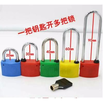 供应昆仑国家电网标志锁,昆仑塑料圆通钥匙锁,昆仑塑料电力锁