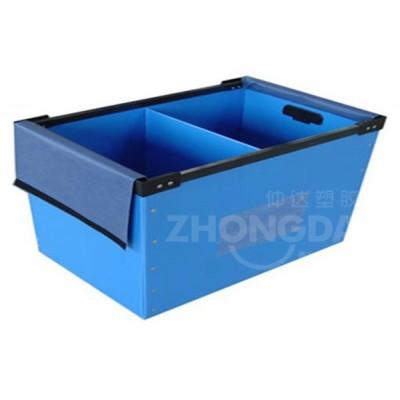 仲达塑胶 蓝色中空板周转箱厂家 塑料PP中空板包装箱供应商