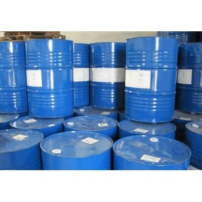 乙二醇二甲醚厂家直销价格优势供应