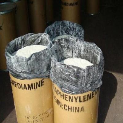 山东对苯二胺价格优势供应质量保证