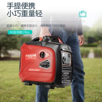 北京雷吉姆2.7KW静音汽油发电机配件样式优雅