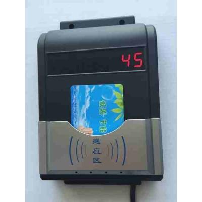 浴室刷卡机,浴室水控管理系统,浴室打卡系统