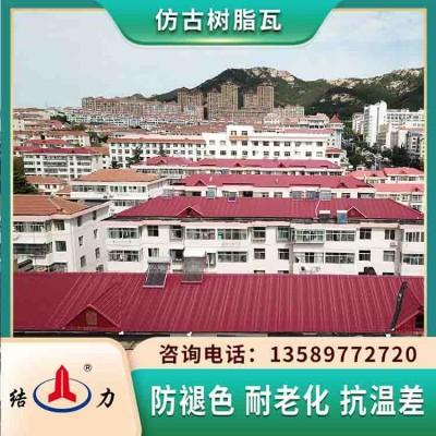 仿古树脂瓦 辽宁锦州树脂琉璃瓦 古建瓦不易褪色