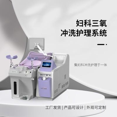 臭氧雾化妇科治疗仪 三氧冲洗治疗仪器