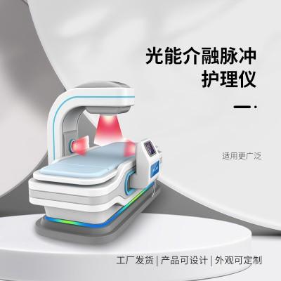 治疗仪治疗骨关节炎 量子全科治疗仪