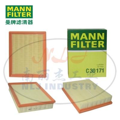 MANN-FILTER(曼牌滤清器)空气滤芯C30171