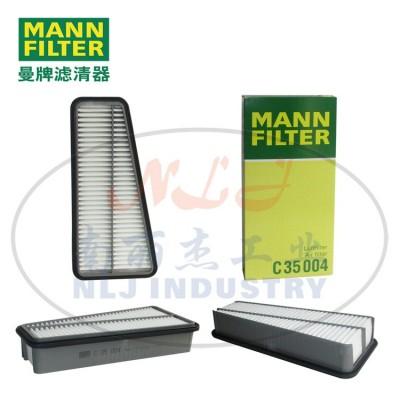 MANN-FILTER曼牌滤清器空滤C35004、空气滤芯