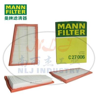 MANN-FILTER(曼牌滤清器)空滤C27006空气滤芯