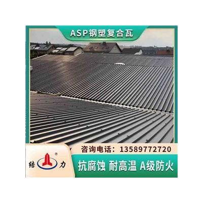 塑钢复合板 psp防腐板材 安徽宣城化工厂屋面瓦抵御恶劣气候