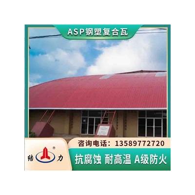钢塑耐腐板 psp钢塑瓦 辽宁葫芦岛钢塑隔热板防褪色耐腐蚀